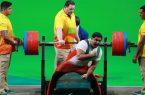 ورزشکار گیلانی به اردوی تیم ملی وزنه برداری جانبازان دعوت شد