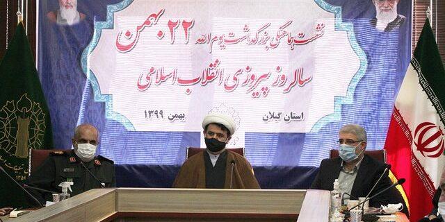 برگزاری ۲۵۰۰ برنامه همزمان با دهه فجر در گیلان