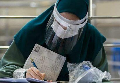 نتایج اولیه آزمون استخدامی پیمانی وزارت بهداشت ٢٣ اسفند اعلام میشود/