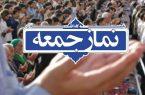 اقامه نماز جمعه در شهرهای گیلان