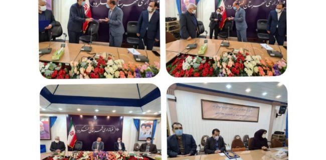 تکریم و معارفه سرپرست بیمارستان شهید حسن پور