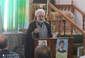 اجتماع ستادهای  سمر (ثمر) شرق گیلان در لاهیجان با سخنرانی حجت الاسلام دکتر محسن پور محمد