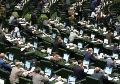 تشکیل کمیسیون ویژه برای طرح حمایت از حقوق کاربران در فضای مجازی