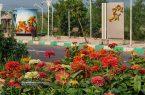 افتتاح بوستان آفتاب و یادمان شهدای کومله در عید غدیر