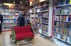 ۳۰ کتابفروشی گیلان از طرح تابستانه کتاب استقبال کردند